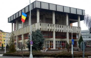 Consiliul Local Baia Mare a dat aviz favorabil pentru schimbarea denumirii Casei Tineretului în Centrul Cultural Maramureș