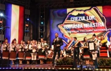 """""""Crezul lor, România noastră"""" - un spectacol despre patriotism și iubire de țară"""